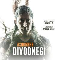 Ashkmehr - 'Divoonegi'
