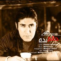 Ashkmehr - 'Haalam Bade'