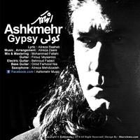Ashkmehr - 'Koli'
