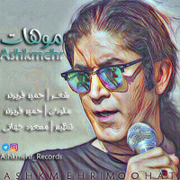Ashkmehr - 'Moohaat'