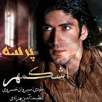Ashkmehr - 'Parseh'