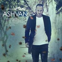 Ashvan - 'Bade Man'