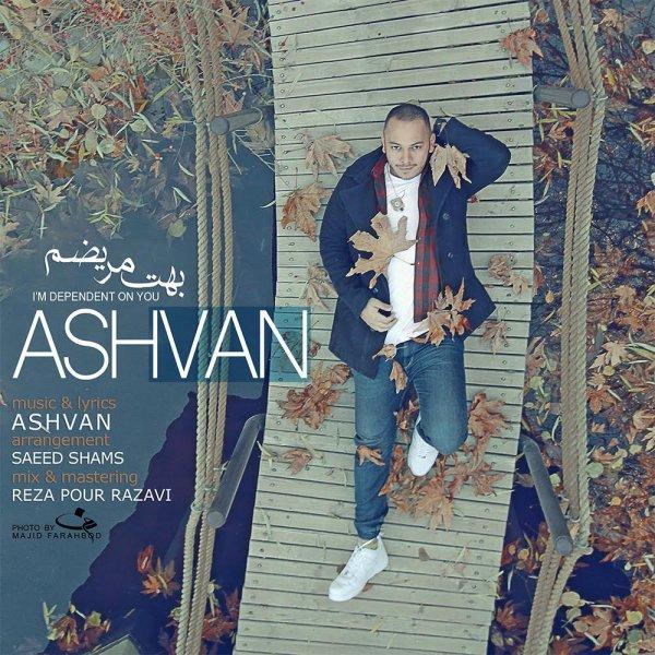Ashvan - Behet Marizam