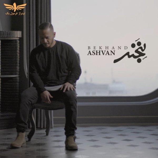 Ashvan - Bekhand