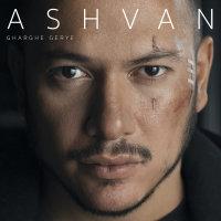 Ashvan - 'Gharghe Gerye'