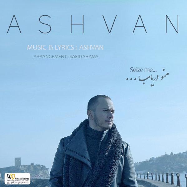 Ashvan - Mano Daryab