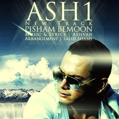 Ashvan - Pisham Bemoon