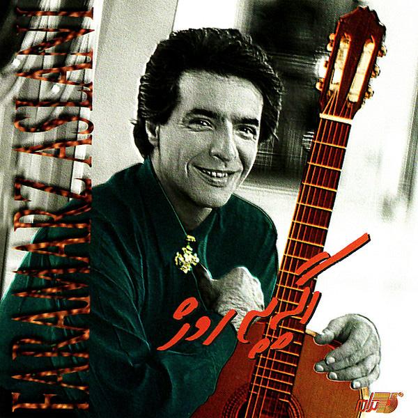 Faramarz Aslani - 'Shab'