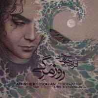 Atrin Khoshsokhan - 'Roozmaregi'