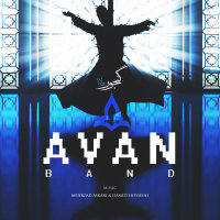 Avan Band - 'Ganjoor'