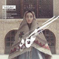 Avan Band - 'Negah'