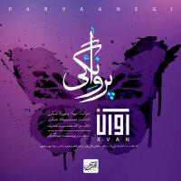 Avan Band - 'Parvanegi'