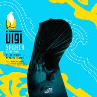 Avan Band - 'Saghia'