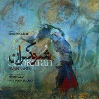 Avan Band - 'Shokaran'