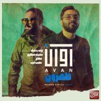 Avan Band - 'Tehroon'