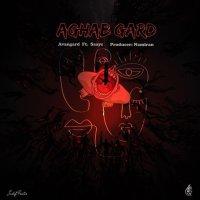 Avangard - 'Aghab Gard (Ft Saaye)'
