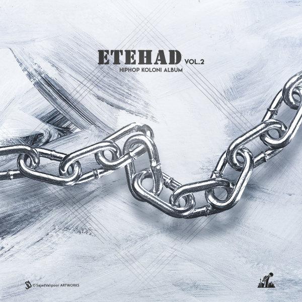 Various Artists - Etehad 2