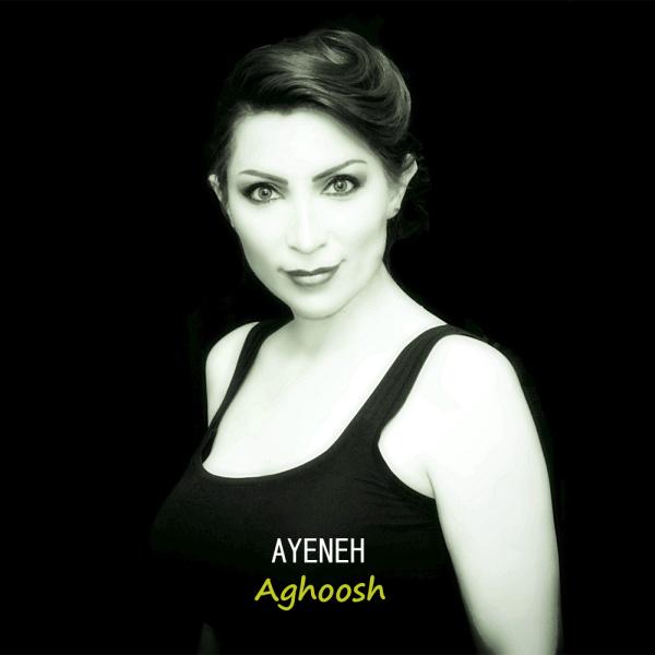 Ayeneh - Aghoosh