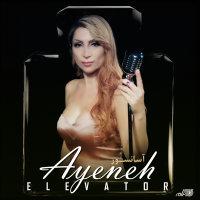 Ayeneh - 'Asansor'