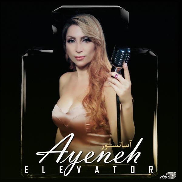 Ayeneh - Asansor