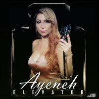 Ayeneh - 'Ashegham Mishi'