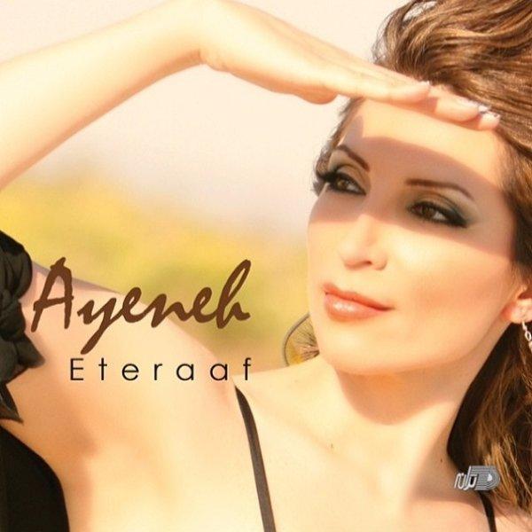 Ayeneh - Eteraaf