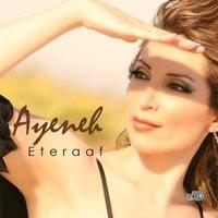Ayeneh - 'Pasho'