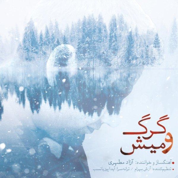Azad Motahari - Gorgo Mish