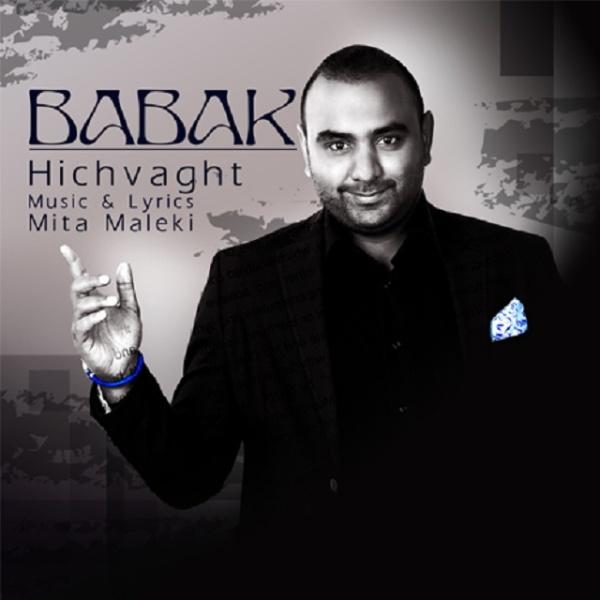 Babak - Hichvaght