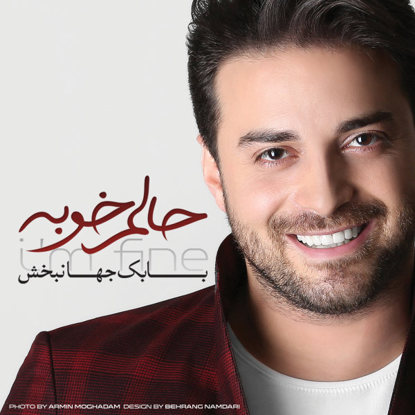 Babak Jahanbakhsh - 'Bayad Beram'
