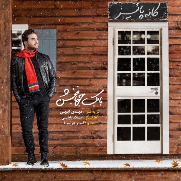 Babak Jahanbakhsh - 'Cafe Paeiz'