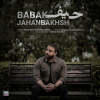 Babak Jahanbakhsh - 'Heif'