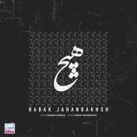 Babak Jahanbakhsh - 'Hich'
