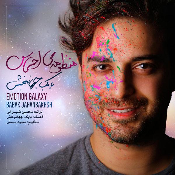 Babak Jahanbakhsh - Manzoomeye Ehsas