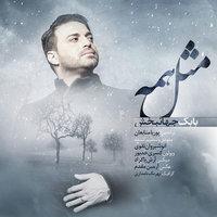 Babak Jahanbakhsh - 'Mesle Hame'