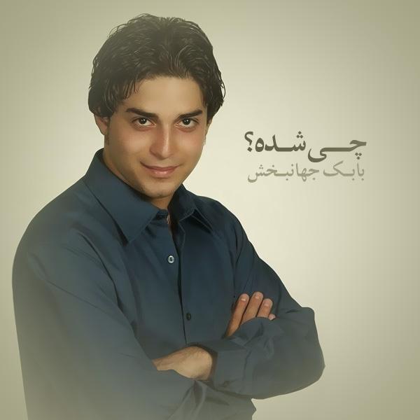 Babak Jahanbakhsh - 'Midoonam'