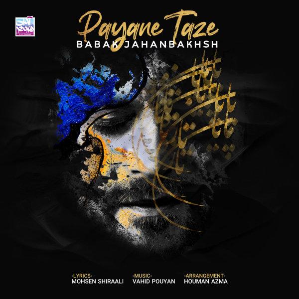 Babak Jahanbakhsh - 'Payane Taze'