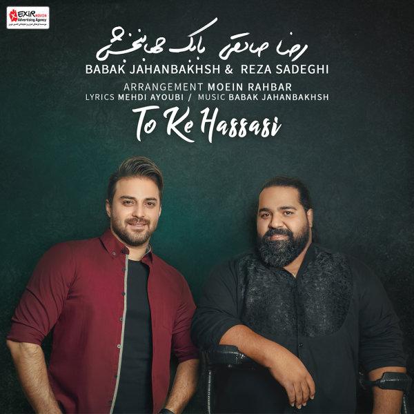 Babak Jahanbakhsh & Reza Sadeghi - To Ke Hassasi