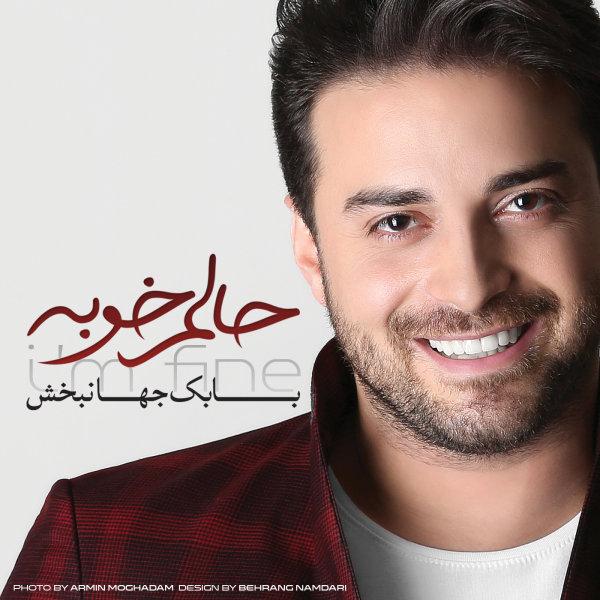 Babak Jahanbakhsh - 'Shayad'