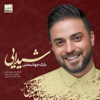 Babak Jahanbakhsh - 'Sheydaei'