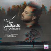 Babak Jahanbakhsh - 'Zendegi Edame Dare'