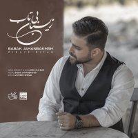 Babak Jahanbakhsh - 'Zibaye Bitab'