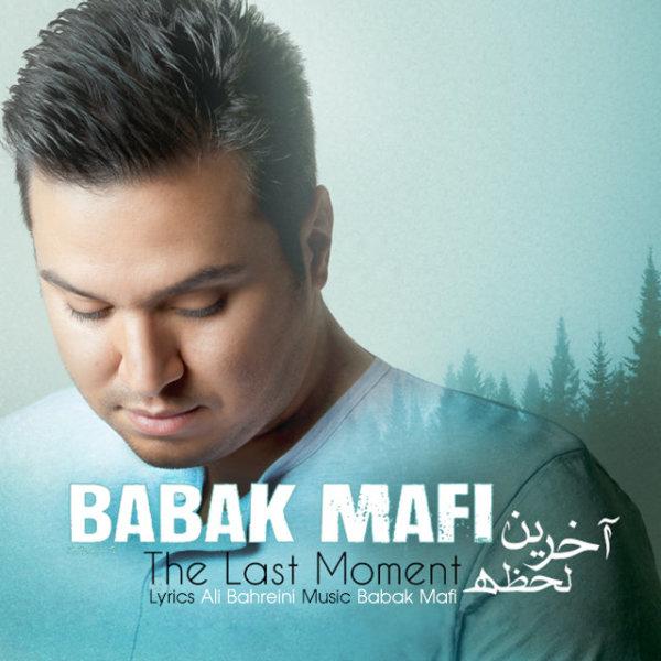 Babak Mafi - 'Akharin Lahze'