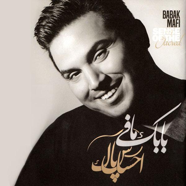 Babak Mafi - 'Ba Man Bemun (New Version)'