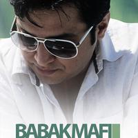 Babak Mafi - 'Ghalbam Gire'