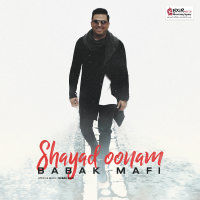Babak Mafi - 'Shayad Oonam'