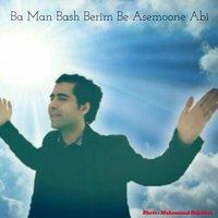 Babak Rahnama - 'Ba Man Bash Berim Be Asemoone Abi'