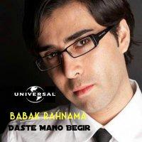 Babak Rahnama - 'Daste Mano Begir'