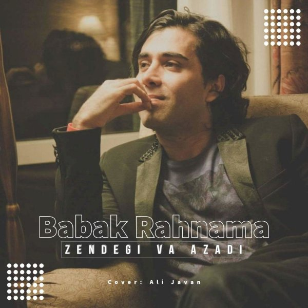 Babak Rahnama - 'Dooset Daram Baby'