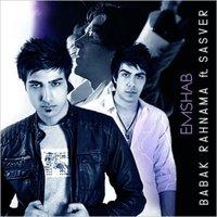Babak Rahnama - 'Emshab (Ft Sasver Band)'